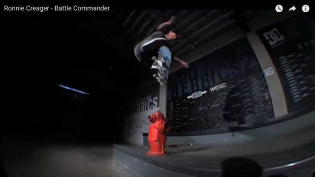 スケートする前に見るオススメ動画