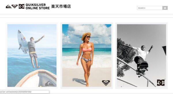 楽天市場のquiksilver online shopでDCシューズをお得にゲット! (1)