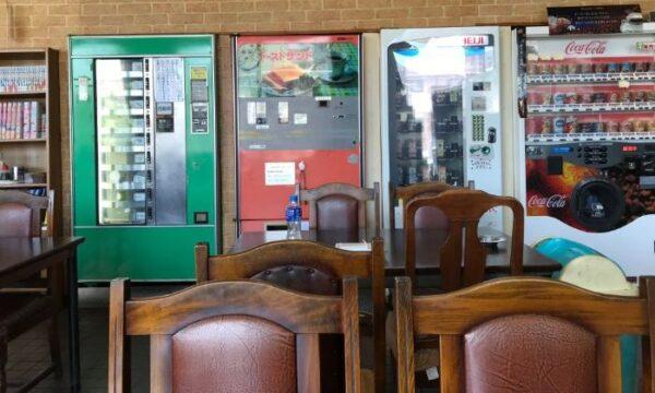 お弁当の自販機 丸昇の店内