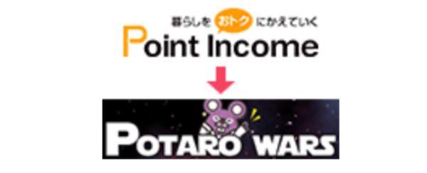 ネズ吉ロボ出現した時のポイントインカムのロゴマークが変化した画像