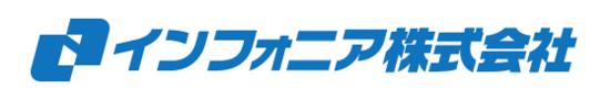 ゲットマネーの運営会社インフォニアのロゴ