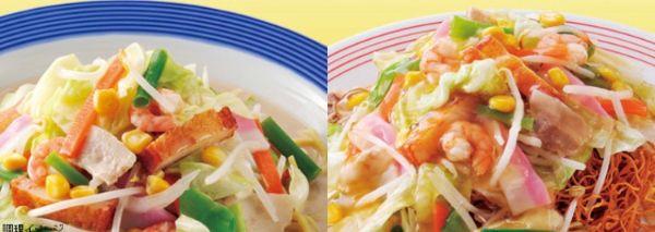 リンガーハットの長崎ちゃんぽんと皿うどん