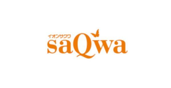 saQwaをクーポンとポイントサイトでお得にする方法